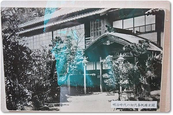 IMG_1940-vert.jpg