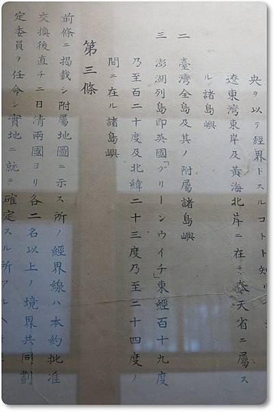 IMG_1948-vert.jpg