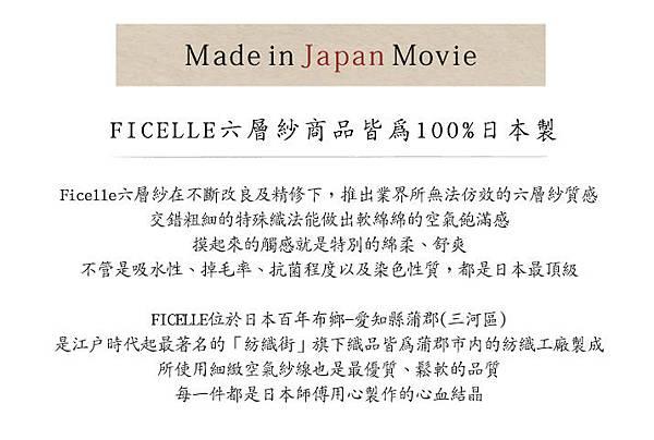 Hoppetta木棉花果六層紗防踢背心(嬰童)14 (1).jpg
