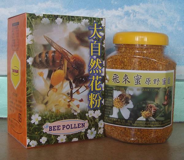 300g蜂花粉.jpg