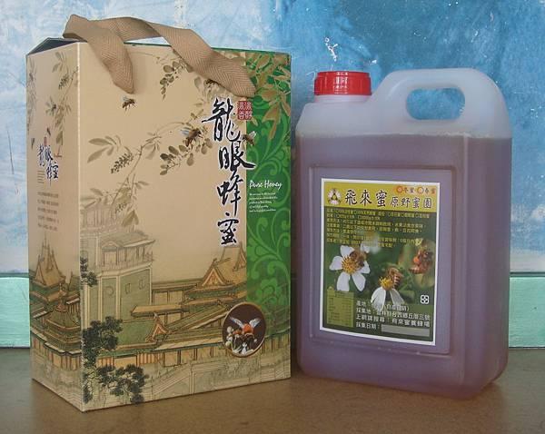 五斤禮盒裝四季花蜜.jpg