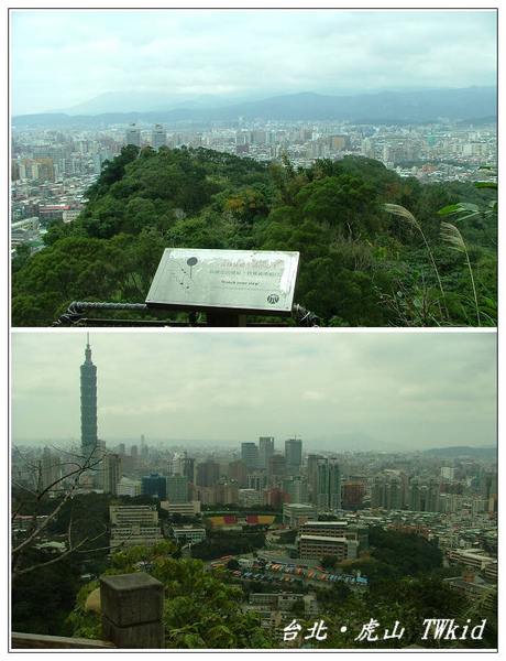 090131虎山