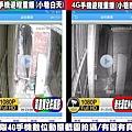 台中市4G手機數位遠端遠程監視監控監察觀看系統回放回看迴放-小巷001.jpg