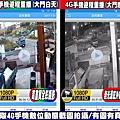 台中市4G手機數位遠端遠程監視監控監察觀看系統回放回看迴放-大門001.jpg