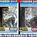 台中市4G手機數位遠端遠程監視監控監察觀看系統回放回看迴放-店內003.jpg