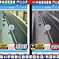 台中市4G手機數位遠端遠程監視監控監察觀看系統回放回看迴放-門口006.jpg