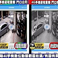 台中市4G手機數位遠端遠程監視監控監察觀看系統回放回看迴放-門口005.jpg