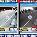 台中市4G手機數位遠端遠程監視監控監察觀看系統回放回看迴放-門口004.jpg
