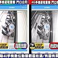台中市4G手機數位遠端遠程監視監控監察觀看系統回放回看迴放-門口002.jpg
