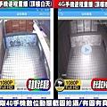 台中市4G手機數位遠端遠程監視監控監察觀看系統回放回看迴放-頂樓003.jpg