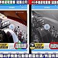 台中市4G手機數位遠端遠程監視監控監察觀看系統回放回看迴放-道路001.jpg