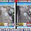 台中市4G手機數位遠端遠程監視監控監察觀看系統回放回看迴放-道路004.jpg