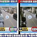台中市4G手機數位遠端遠程監視監控監察觀看系統回放回看迴放-道路005.jpg