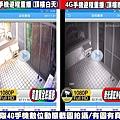 台中市4G手機數位遠端遠程監視監控監察觀看系統回放回看迴放-頂樓002.jpg