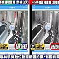 台中市4G手機數位遠端遠程監視監控監察觀看系統回放回看迴放-騎樓001.jpg