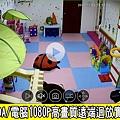 台中市數位監視器監控監視系統台中市手機數位遠端遠程監視監控監察觀看系統001.jpg