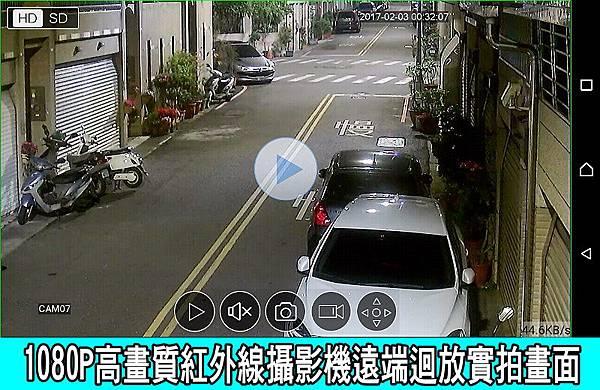 台中市數位監視器監控監視系統台中市手機數位遠端遠程監視監控監察觀看系統003.jpg