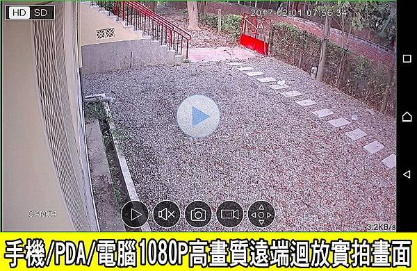 台中市數位監視器監控監視系統台中市手機數位遠端遠程監視監控監察觀看系統005.jpg