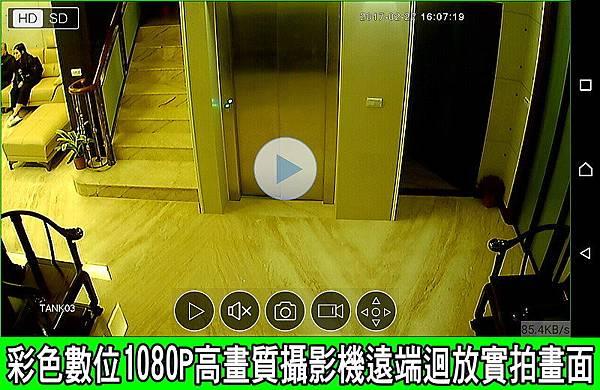 台中市數位監視器監控監視系統台中市手機數位遠端遠程監視監控監察觀看系統008.jpg