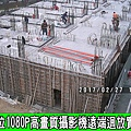 台中市數位監視器監控監視系統台中市手機數位遠端遠程監視監控監察觀看系統014.jpg