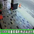 台中市數位監視器監控監視系統台中市手機數位遠端遠程監視監控監察觀看系統011.jpg