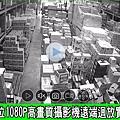 台中市數位監視器監控監視系統台中市手機數位遠端遠程監視監控監察觀看系統019.jpg