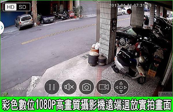 台中市數位監視器監控監視系統台中市手機數位遠端遠程監視監控監察觀看系統021.jpg