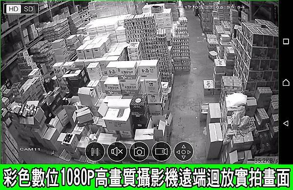 台中市數位監視器監控監視系統台中市手機數位遠端遠程監視監控監察觀看系統018.jpg