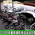 台中市數位監視器監控監視系統台中市手機數位遠端遠程監視監控監察觀看系統028.jpg