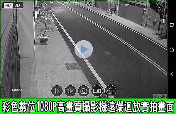 台中市數位監視器監控監視系統台中市手機數位遠端遠程監視監控監察觀看系統031.jpg