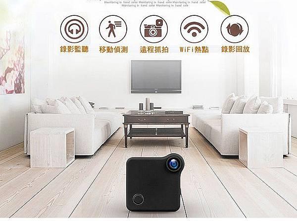 台中市智能WiFi無線雲端數位家庭用居影音安全監控安居防護WiFi網路高清彩色夜視紅外線攝影機監視器-001.jpg