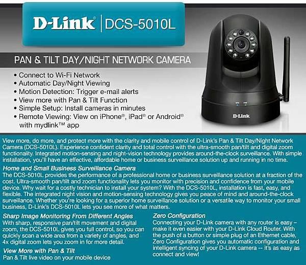 台中市雲端數位360度旋轉HD搖擺轉頭PTZ型式IP CAMERA P2P WiFi夜視型無線網路紅外線攝錄影像機監視器-001.jpg