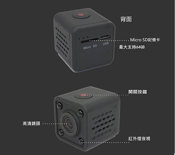 台中市遠程WiFi無線雲端數位智能手機搖控家庭用居影音安全監控安居防護WiFi網路高清彩色夜視紅外線網路攝影機監視器-002.jpg