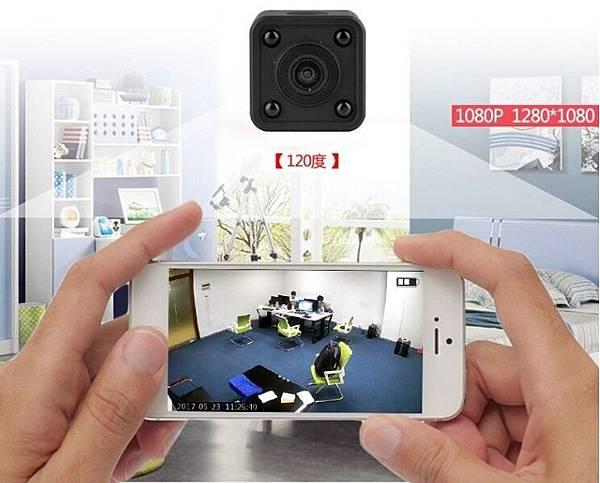 台中市遠程WiFi無線雲端數位智能手機搖控家庭用居影音安全監控安居防護WiFi網路高清彩色夜視紅外線網路攝影機監視器-003.jpg