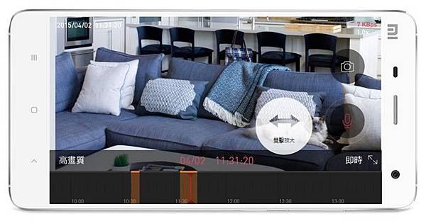 台中市數位智慧能控家庭用居WiFi無線雲端影音安全監控安居防護WiFi網路高清彩色夜視紅外線攝影機-005.jpg