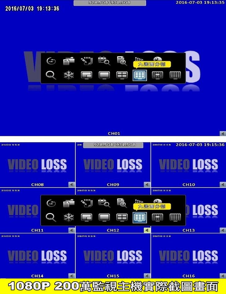台中市HD數位式網路型監視器監控監視系統DVRHVRXVR錄放錄像錄影主機/彰化苗栗南投/外埔東勢梧棲后里
