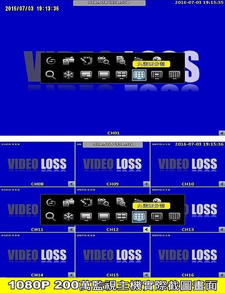 可取iCATCH RMH-0428EU-K AHD 1080P 200萬4K八路數位監視主機-數位錄影主機-數位監控主機-DVR-XVR-5.jpg