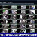 可取iCATCH RMH-0428EU-K AHD 1080P 200萬4K十六路數位監視主機-數位錄影主機-數位監控主機-DVR-XVR-7 - 複製.jpg