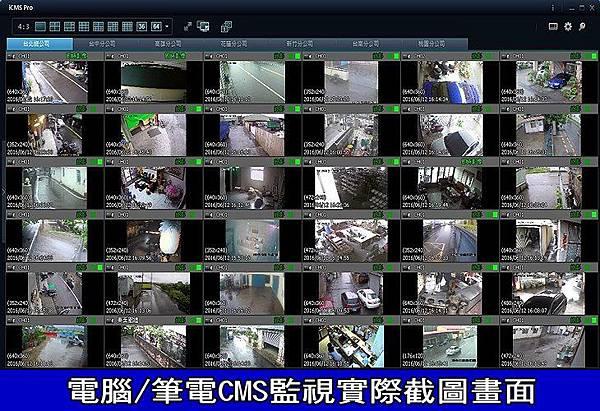 可取iCATCH RMH-0428EU-K AHD 1080P 200萬4K四路數位監視主機-數位錄影主機-數位監控主機-DVR-XVR-7.jpg