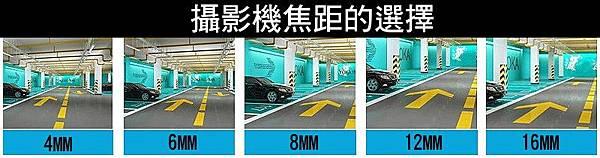 台中市數位紅外線半球攝影機安裝推薦-04.jpg