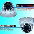 台中市數位紅外線半球攝影機安裝推薦-02.jpg