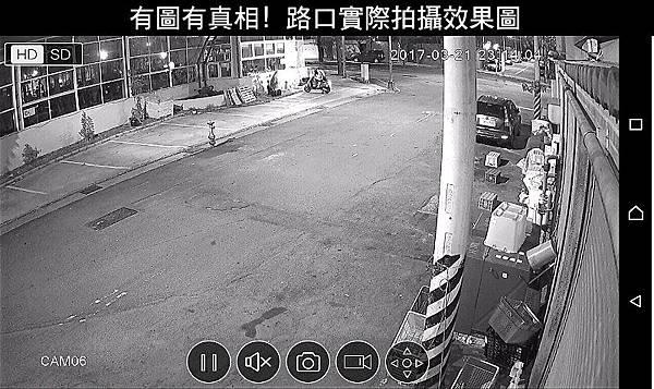 台中市數位紅外線半球攝影機安裝推薦-06.jpg