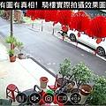 台中市數位紅外線半球攝影機安裝推薦-07.jpg