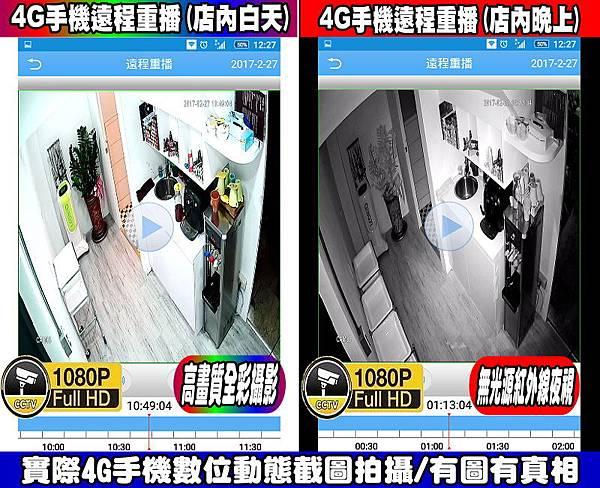 台中市數位紅外線半球攝影機安裝推薦-09.jpg