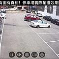台中市數位紅外線半球攝影機安裝推薦-08.jpg