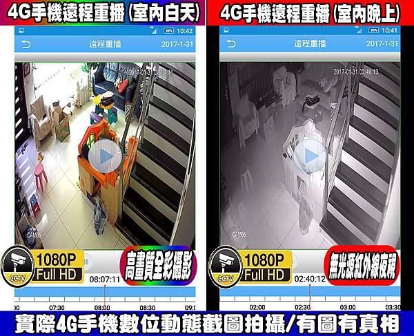 台中市數位紅外線半球攝影機安裝推薦-11.jpg