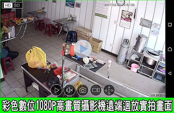 台中市數位紅外線半球攝影機安裝推薦-14.jpg