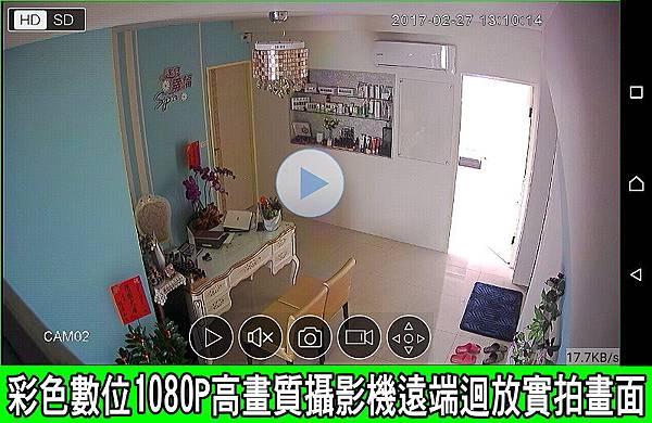 台中市數位紅外線半球攝影機安裝推薦-12.jpg