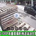 台中市數位紅外線半球攝影機安裝推薦-13.jpg
