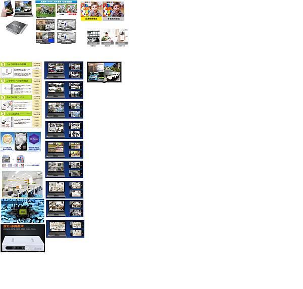 日本網站截圖.tif